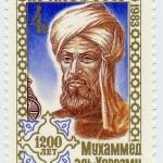 447px-abu_abdullah_muhammad_bin_musa_al-khwarizmi