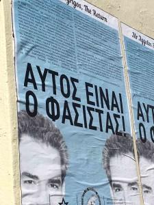 syrigos21312