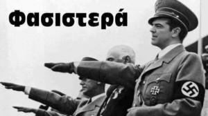 tsipras-fasistera